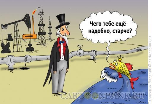 Карикатура: Мечта сбылась, Тарасенко Валерий