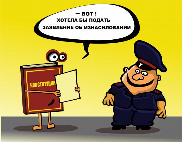 Карикатура: Однажды кое-где..., somnambula