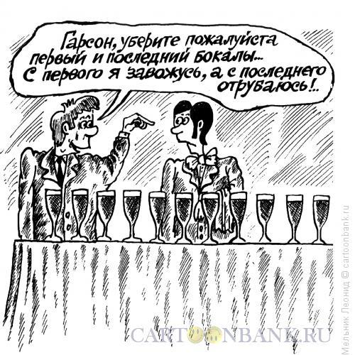 Карикатура: Первый и последний, Мельник Леонид