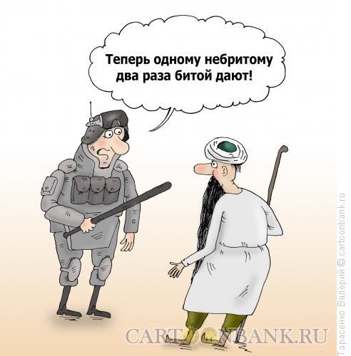 Карикатура: Бородач, Тарасенко Валерий