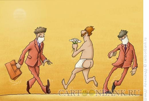 Карикатура: Вирусомания - 3, Шмидт Александр