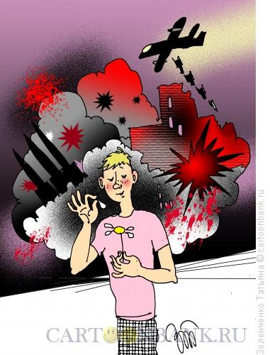 Карикатура: Любит-не любит, Зеленченко Татьяна