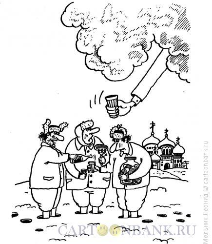 Карикатура: И мне, Мельник Леонид