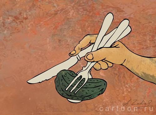 Карикатура: ...режь последний огурец, Александр Зудин
