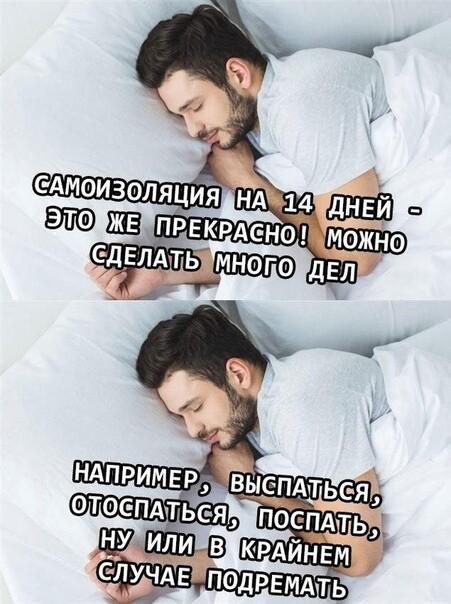 Мем, Vash drug