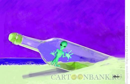 Карикатура: Инопланетянин в бутылке, Бондаренко Марина