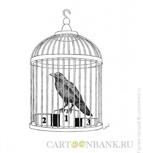 Карикатура: птица на пьедестале почёта, Гурский Аркадий