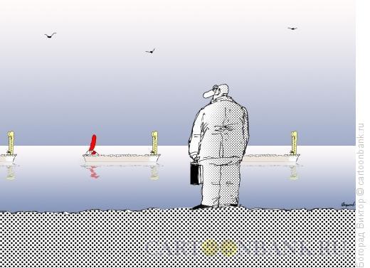 Карикатура: В соответствии с арабской пословицей, Богорад Виктор