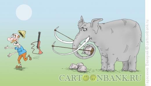 Карикатура: Выстрел в саванне, Тарасенко Валерий
