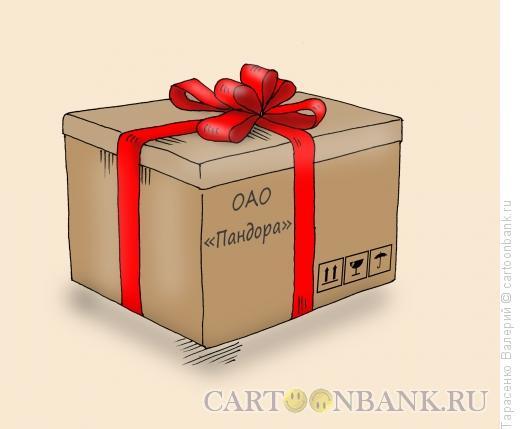 Карикатура: Подарочек, Тарасенко Валерий