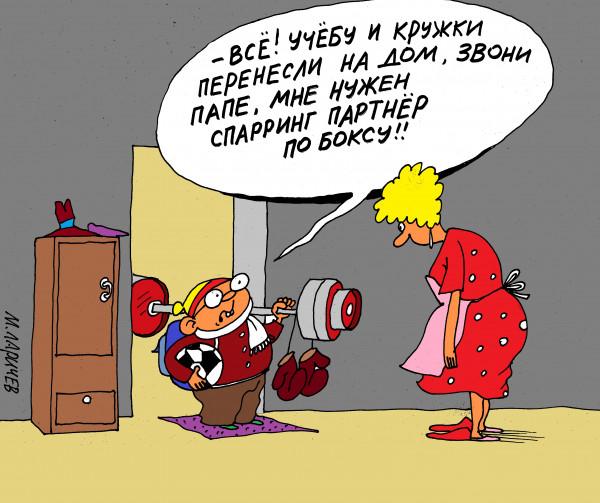 Карикатура: вирус, михаил ларичев