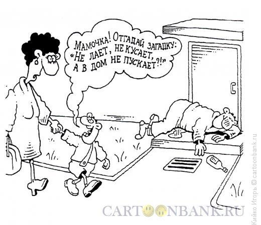 Карикатура: Загадка, Кийко Игорь