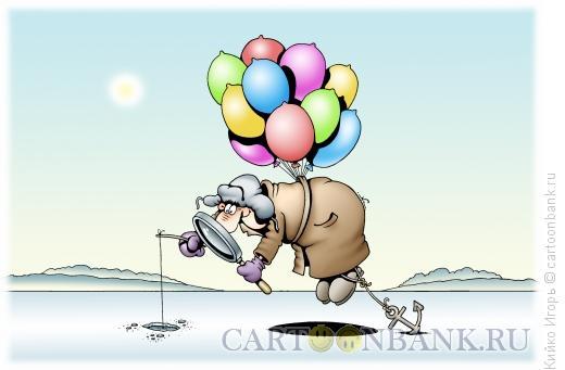 Карикатура: Безопасность на рыбалке, Кийко Игорь