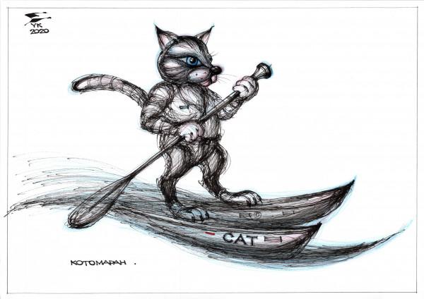Карикатура: Котомаран ., Юрий Косарев
