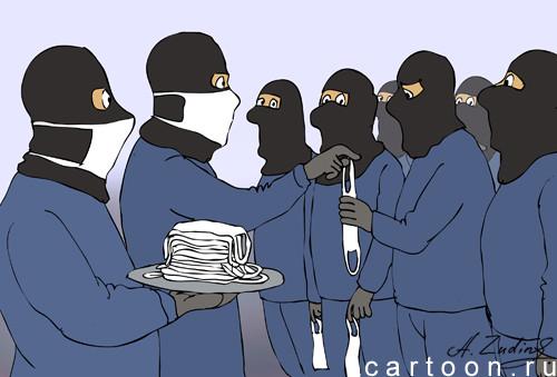 Карикатура: Маски, Александр Зудин