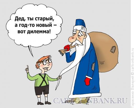 Карикатура: Умник, Тарасенко Валерий