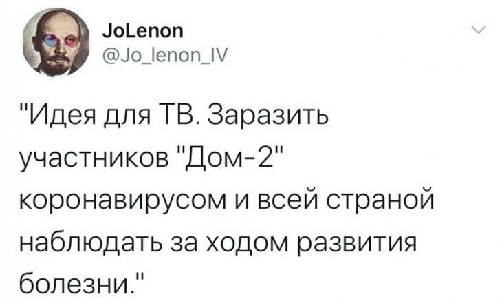 Мем, Физрук