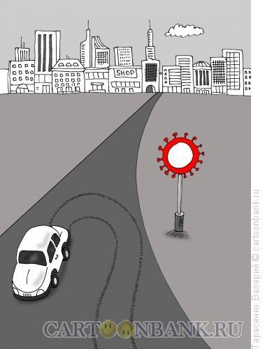 Карикатура: Город, Тарасенко Валерий