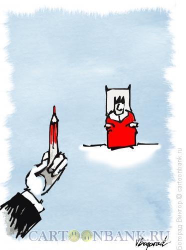Карикатура: Художник и царь, Богорад Виктор