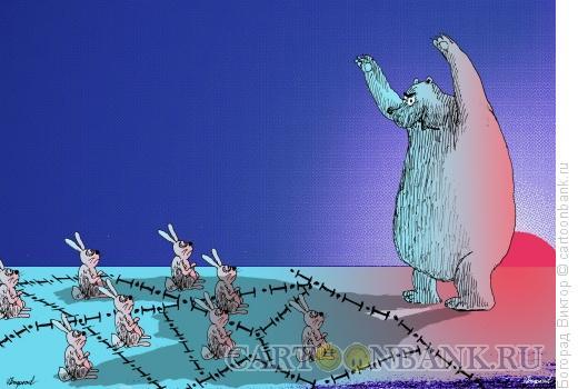 Карикатура: Европа, Богорад Виктор