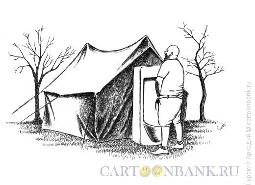 Карикатура: писсуар, Гурский Аркадий