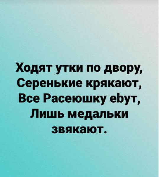 Мем, горловский_я