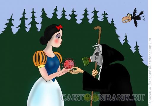 Карикатура: Сказка-ложь, Тарасенко Валерий
