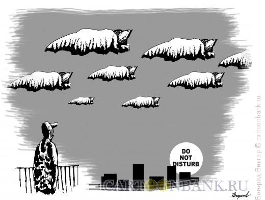 Карикатура: Ночное небо, Богорад Виктор
