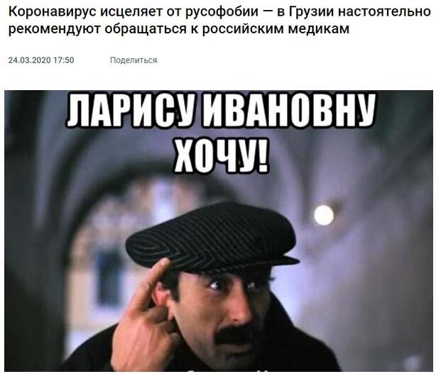 Мем: Нет предела лицемерию, Кот Отморозкин