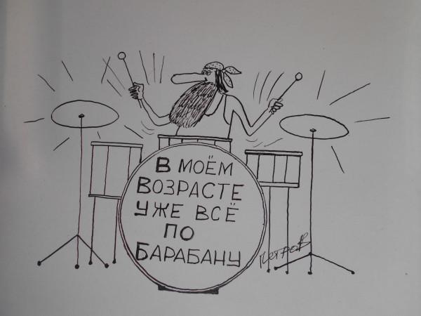 Карикатура: По барабану, Петров Александр