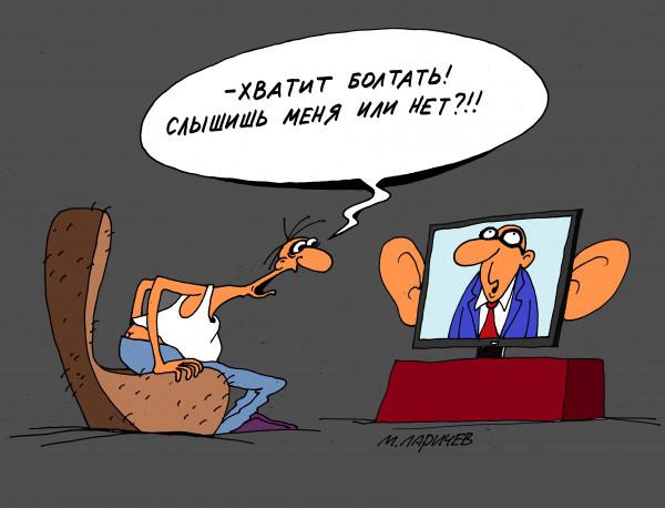Карикатура: слышу, михаил ларичев