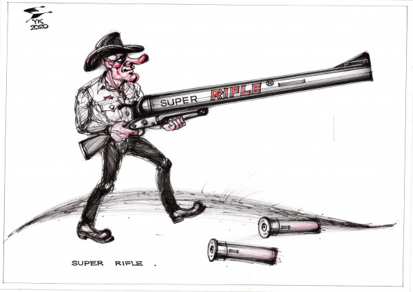 Карикатура: SUPER RIFLE ., Юрий Косарев