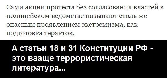 Мем: если это - не фашизм, то что это?, авиамоделист Гагарин