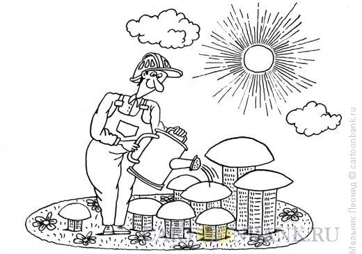Карикатура: Растите домики, Мельник Леонид