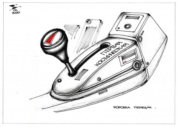 Карикатура: Коробка передач ., Юрий Косарев