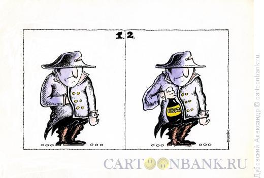 Карикатура: Наполеон, Дубовский Александр