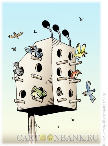 Карикатура: Трибуна-скворечник, Кийко Игорь