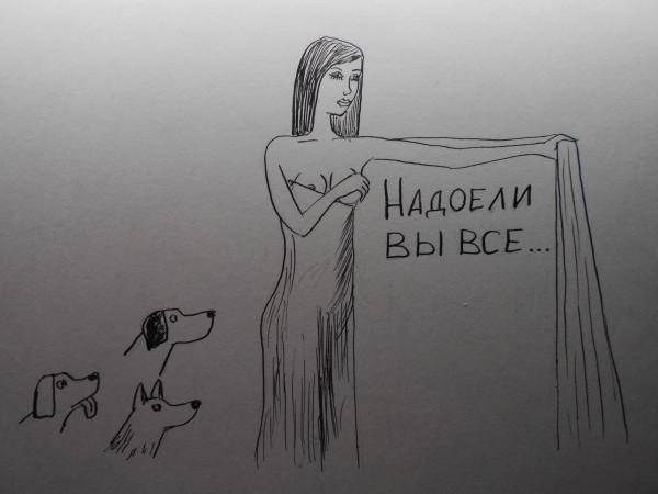 Карикатура: Женщина с покрывалом 22, Петров Александр