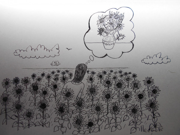 Карикатура: Женщина в подсолнухах, Петров Александр