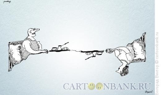 Карикатура: Непонимание, Богорад Виктор