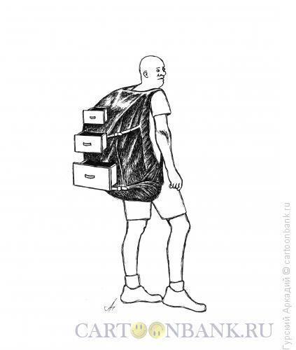 Карикатура: человек с рюкзаком, Гурский Аркадий