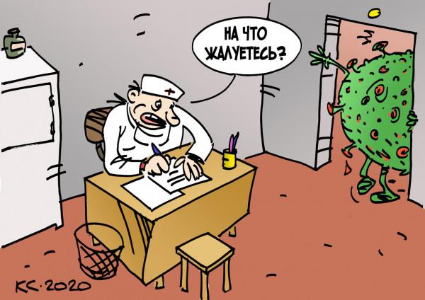 Карикатура: На что жалуетесь?, Вячеслав Капрельянц