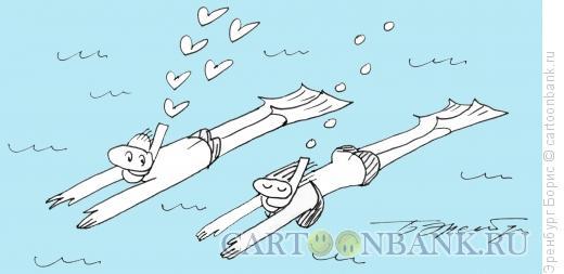 Карикатура: Подводная любовь, Эренбург Борис