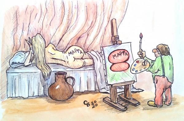 Карикатура: Авангардист, Serrega