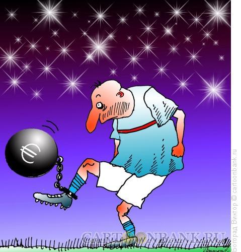 Карикатура: Футболист с ядром, Богорад Виктор