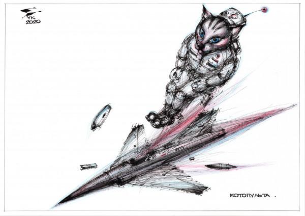 Карикатура: Котопульта ., Юрий Косарев