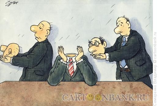 Карикатура: Ротация кадров, Семеренко Владимир