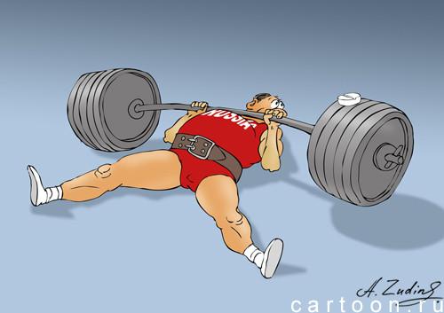 Карикатура: Забыл принять таблетку, Александр Зудин