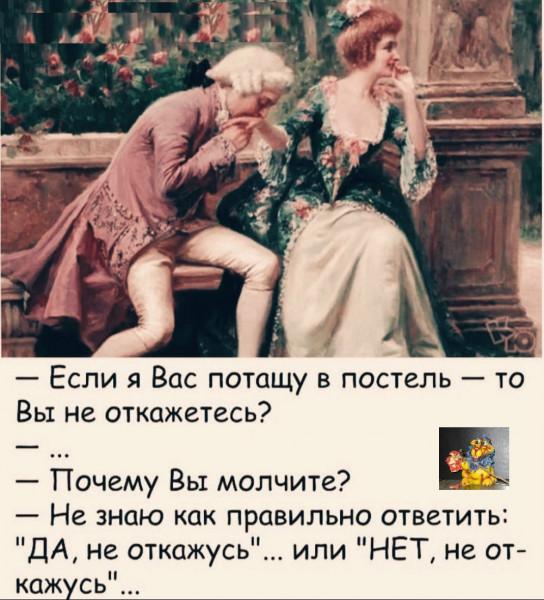 Мем, Олишефский Вова