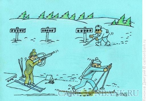 Карикатура: Биатлонисты и слепой, Кононов Дмитрий